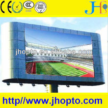 2012 new invention waterproof PH10 lcd outdoor advertising