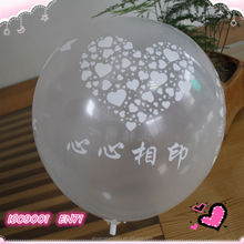 Transparent Balloons with printed for Wedding Decoration/party balloon