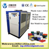 Hot Sale Industrial Air Cooled Water Chiller Price/Air Cooled water Chiller Unit/Air Cooled Scroll Chiller