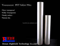 Matte Finished Coated PET Printing Film For Inkjet Plate Making