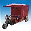 GY800DZK motorized passenger rickshaw electric tricycle