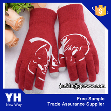 2015 China suppliers OEM Knitting 3 fingers touch screen gloves acrylic