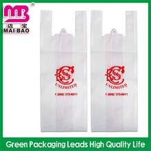 recyclable material vest striped shopping bags