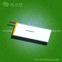 8548130 6200mAh rechargeable polymer lithium ion battery pack