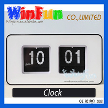 Free Desktop Digital Clock Travel Alarm Auto Retro Flip Clock