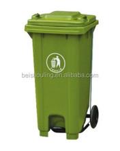 120L plastic foot-pedal garbage bin/ recycling bin with wheels