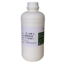 the valuable price joint silicone sealant