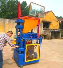 manual china interlocking brick making machine price /JL1-10 brick machine / small clay block brick making machine price list