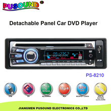 car audio made in china with ic7388 1 din car dvd player