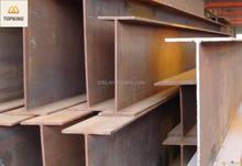 Q235 Q345 h beam specification, h steel beams, h beam steel h beam weights