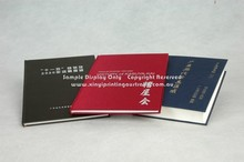Catalogue/Magazine/Hard cover book printing