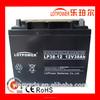 /product-gs/12v-small-battery-sunca-battery-storage-battery-12v-60295212316.html