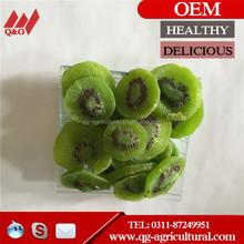 kiwi fruit price/dried fruits price