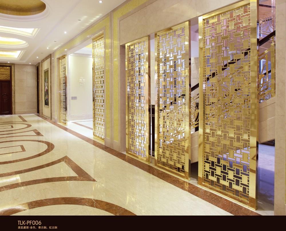 Tlk pf009 int rieur toile de fond d corative cuivre maille - Cloison decorative interieure ...