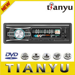 TY-6085 chinese car radio 2 din with unique design and multi-purpose