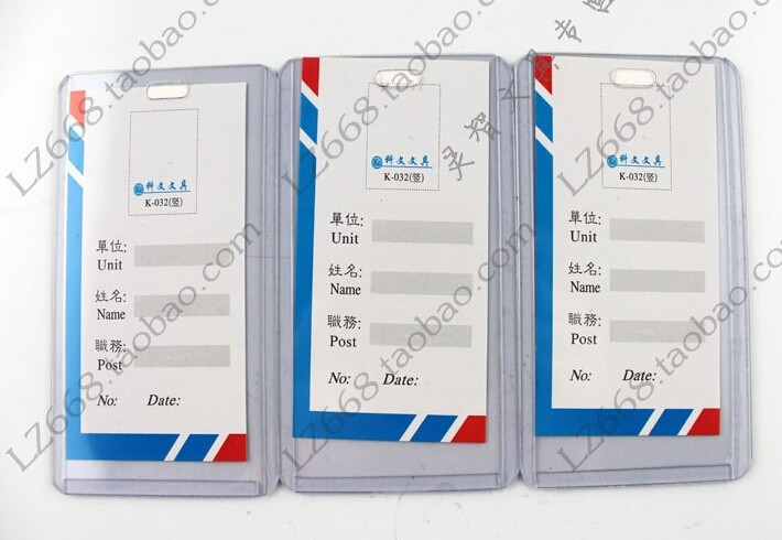 Бейджик KK 20pcs/lot id H001
