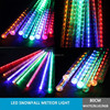 rgb color waterproof outdoor tree decoration Icicle Shape 30,50,80cm LED Snowfall Light