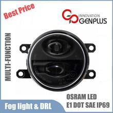 2015 SAE ECE DOT LED Position Fog Light DRL Lamp