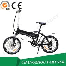 8FUN gear motor electric street bike folding