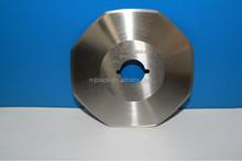 W18Cr4V Circular Slitting Blade for Cutting Fabric