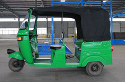 KD-T002 (NEW)Miniature manned motorized tricycle