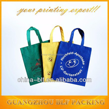 (BLF-NB107)Heat seal non woven bag