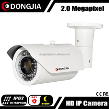 DONGJIA Waterproof Bullet H.264 Onvif 1080P Best Night Vision 0 Lux Motion Detection IP Camera