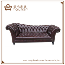 Classic French Style Antique Genuine Leather Sofa Chaise Lounge