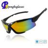 2015 hop sale outdoor colorful sport eyewear