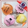 pu/pvc/ genuine leather with different romantic character bicycle keyring