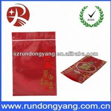 High quality environment friendly aseptic plastic candy bags