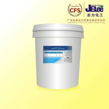 Vinyl Acetate Emulsion Durable Contact Glue/Adhesive for Shoes/Footwear