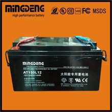 12V150Ah OPzV series Flooded Gel Battery Valve Regulated Lead Acid Battery for Solar Energy System and Telecommunication