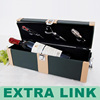 Alibaba Supplier Decorative New Design Wine Box,Wine Gift Box
