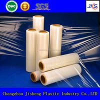 quality soft food packaging plastic roll film