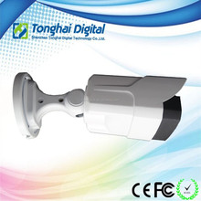 Outdoor Weatherproof Bullet IR Led Array with Rotator For CCTV Camera