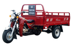 2015 Foton brand five star trike motorcycle made in China