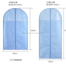 Customized logo tote zipper clear dustfree garment bag/anti-dust suit cover with pockets