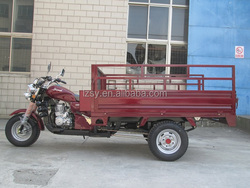1700mm length cargo box TRICYCLE new style