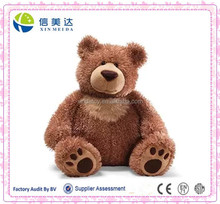 Slumbers Teddy Bear Stuffed Animal
