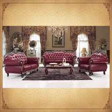 Vintage Chinese Wine Red Wooden Carved Sofa Set Guangzhou Antique Furniture