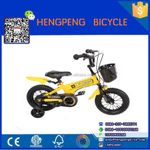 Mini Bike Sale New kids bicycles/Children Bike/baby bike