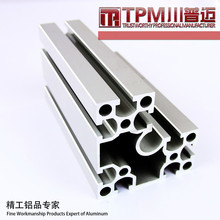 aluminium profile for kitchen cabinet