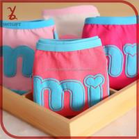 YCM33 girls big yards cotton underwear
