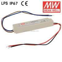LPH-18 18w Meanwell christmas light power supply