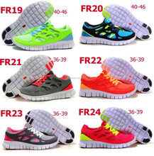 men and women 2.0 Running Shoes brand sports shoes