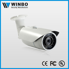 A New design HD 2.0M home security camera systems low price