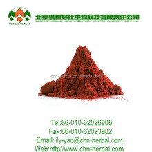 high quality natural astaxanthin extract powder