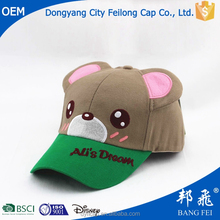 Funny Kids Cartoon cute animal Caps Baseball Children fitted hat with animal ears