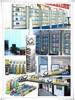 SPOD Silicone Sealant, Silicone Structural Sealant, Building Construction Sealant, China suppler
